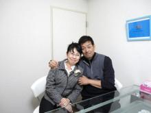 ☆再婚専門仲人☆田中親子