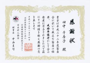 award001