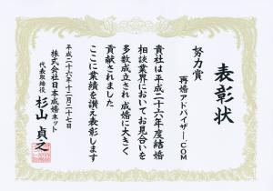 award003