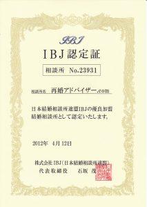 license-ibj1