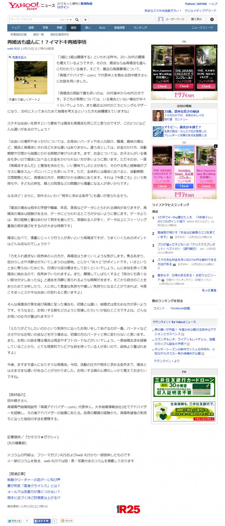 media-yahoo01