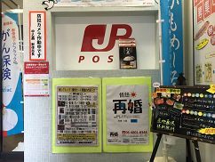nakanoshima005