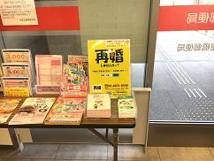 yodoyabashi009