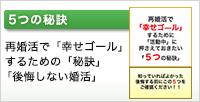 left_bnr4