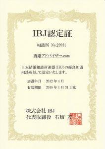 license-ibj3