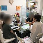 2017/7/30(日)実践会の様子はこちら