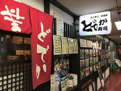 sawakai20170812-008