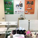 2017/9/28(木)実践会の様子はこちら