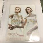 【再婚勝応援ブログvol.532】50周年フェア☆彡 ウエディングサロン「イノウエ」さま
