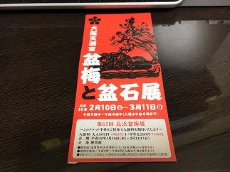 blog20180306-003