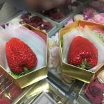 【再婚勝応援ブログvol.551】宮内庁御用達!?ネタ!?最高級イチゴ
