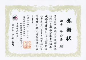 award002