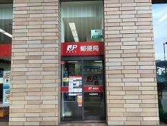 nakanoshima004