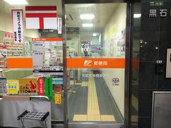 tenjinbashi001