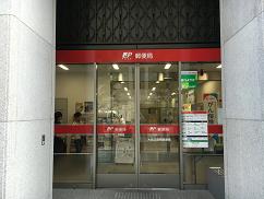 yodoyabashi004