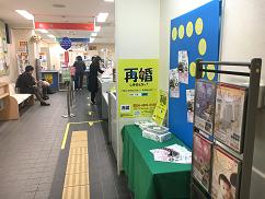 tenjinbashi006