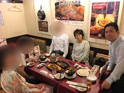 sawakai20170924-001
