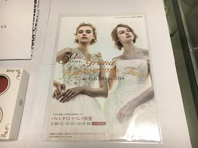 blog20180105-003