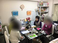 jissen-kai20180210-002