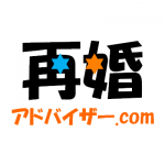 【再婚勝応援ブログvol.602】<思考の癖よ! 退散~っ!!> で完了!!