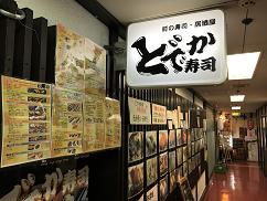 sawakai20180609-008