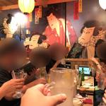 2018/9/8(土)茶話会の様子はこちら
